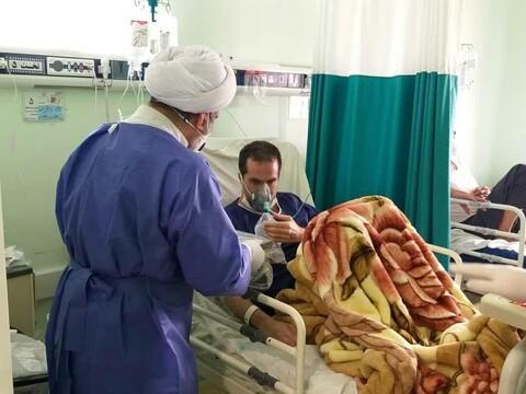 حضور روحانیون لاهیجان در جمع بیماران کرونایی
