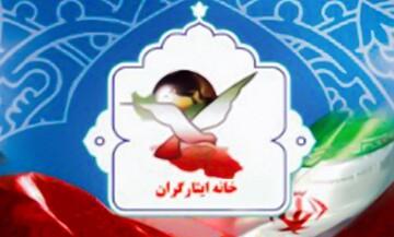 بیانیه «خانه ایثارگران» در محکومیت هتک حرمت به حرمهای اهل بیت (ع) در قم و مشهد