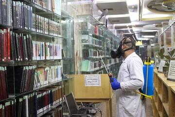 مكتبةُ ودار مخطوطات العتبة العبّاسية المقدّسة تشرع بتنفيذ إجراءاتٍ احترازيّة وقائيّة