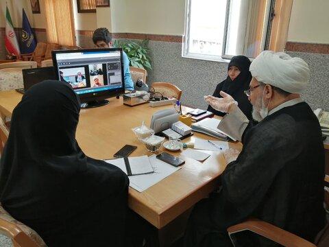 جلسه آنلاین