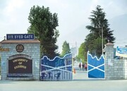 کشمیر یونیورسٹی اور بابا غلام شاہ بادشاہ یونیورسٹی میں تمام سرگرمیاں معطل