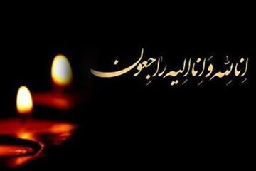 تسلیت هیأت رزمندگان اسلام به مردم خرمشهر