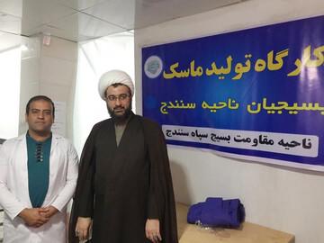 بازدید مدیر حوزه علمیه کردستان از کارگاه تولید ماسک در سنندج