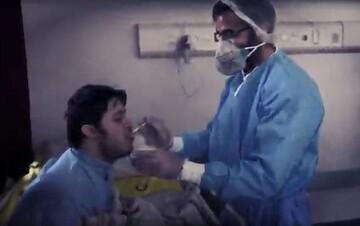فیلم   رزمندگان خط مقدم قرنطینه