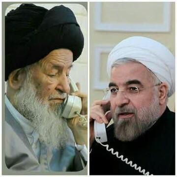 تماس تلفنی رئیس جمهور با حضرت آیتالله علوی گرگانی