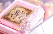 عقوبة الضرب في القرآن الكريم
