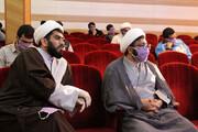 بالصور/ ورشة تعليمية للطلاب العلوم الدينية والمتطوعين لمكافحة كورونا في همدان غربي إيران
