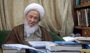 بيان تعزية آية الله الفياض بمناسبة مأساة انفجار مدرسة سيد الشهداء في مدينة كابول