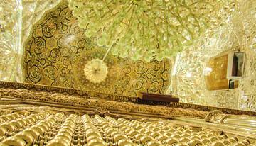 مبادئ الفنون في الفكر الاسلامي