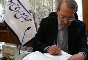 دکتر لاریجانی درگذشت مادر شهیدان شعبان زاده را تسلیت گفت