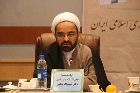 رئیس مرکز مطالعات اجتماعی و تمدنی پژوهشگاه علوم و فرهنگ اسلامی