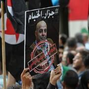 واکنش احزاب اسلامی و علمای لبنان به آزادی الفاخوری جاسوس اسرائیلی