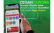 """برنامه """"آنلاین"""" تلاوت دسته جمعی قرآن در اندونزی"""