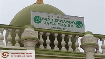نماز جمعه مسجد جامع ترینیداد برای اولین بار تعطیل شد