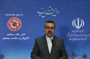 الوفيات بسبب كورونا في إيران تسجل انخفاضا ملحوظا