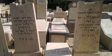 تغییر قانون سوزاندن جنازه مسلمانان و یهودیان کرونایی در انگلیس