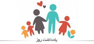 نگاهی به ساختار معرفتی خانواده از منظر آیت الله العظمی مکارم شیرازی