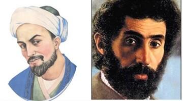 فراخوان بزرگداشت سعدی و سهراب سپهری منتشر شد