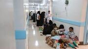 ۹۰ درصد تجهیزات پزشکی یمن از کار افتاده است
