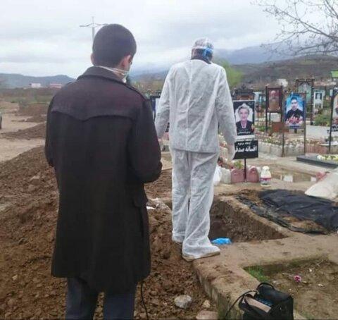 تدفین جانباختگان کرونایی توسط طلاب جهادی مازندران