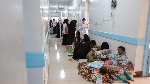 بیمارستان یمن