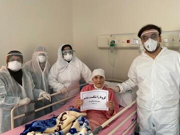 بهبودی ۱۰ هزار و ۴۵۷ بیمار مبتلا به کووید ۱۹ در کشور