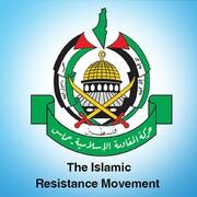 Hamas welcomes Yemen's Ansarullah offer to free Saudis in exchange for Palestinian prisoners