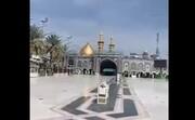 فیلم | بین الحرمین در روز میلاد امام حسین(ع)
