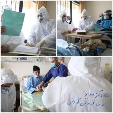 ویزیت بیماران مبتلا به مشکلات حاد تنفسی و یا کرونا توسط دکتر قدیر