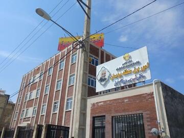 ساختمان جدید امور برق منطقه ۴ قم در پردیسان به بهره برداری رسید