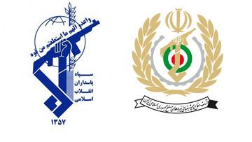 پاسداران سرافراز انقلاب اسلامی تکیه گاه مطمئن ملک و ملتاند