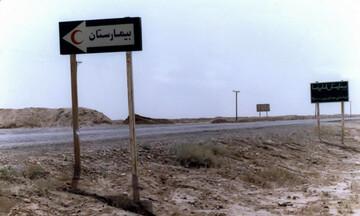 «بیمارستان صحرایی امام رضا (ع)»؛ پشتوانه امدادی عملیات «بدر»