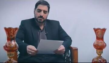 نماهنگ | دو خط دل تنگی با نوای سید مجید بنیفاطمه