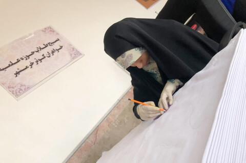 کارگاه تولید ماسک و البسه بیمارستانی در مدرسه علمیه کوثر خرمشهر