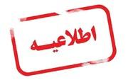 راهاندازی وبسرویس استعلام واکسیناسیون زائران اربعین