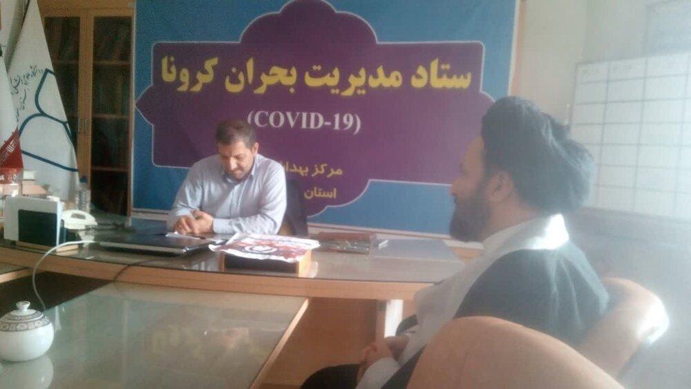 ۷۰۰ طلبه جهادی اصفهان در خط مقدم مبارزه با کرونا حضور دارند