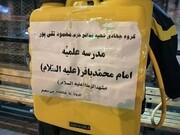 طلاب جهادگر مشهدی در میدان جهاد حفظ سلامت مردم+ عکس