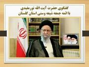 گفت و گوی تلفنی نماینده ولی فقیه در گلستان با ائمه جمعه شیعه و سنی