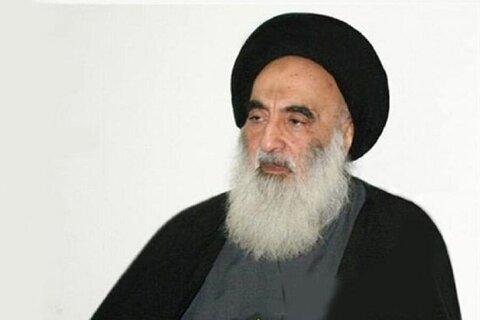 l'Ayatollah Sistani