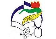 نامه فرهنگیان قم به دبیر شورای عالی انقلاب فرهنگی