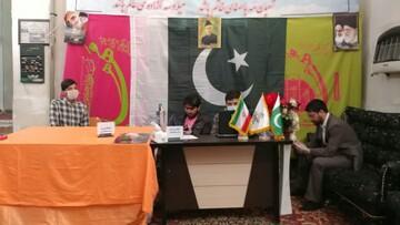فیلم  سومین مرحله توزیع بستههای بهداشتی رایگان توسط طلاب پاکستانی مقیمقم
