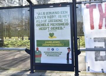مسجدی از کادر درمانی هلند با نصب آیه قرآن تشکر کرد