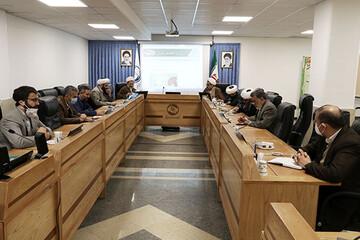 جلسه کمیته پشتیبانی دبیرخانه ستاد بحران نهادهای حوزوی برگزار شد