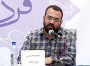 مراجع امنیتی و قضایی به حادثه درگذشت استاد فرج نژاد رسیدگی کنند