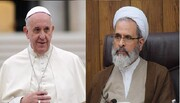 Exclusive: Head of Islamic Seminaries of Iran writes letter to Pope Francis