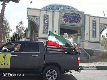 ضدعفونی محوطه مزار شهدای کهک قم توسط گروه جهادی کریمه