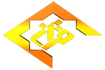 پخش ویژهبرنامه بزرگداشت شهدای مدافع سلامت از شبکه قرآن