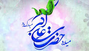 معرفی برخی از کتابهای خواندنی درباره حضرت علیاکبر(ع)