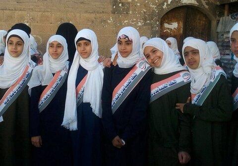 یمن 2
