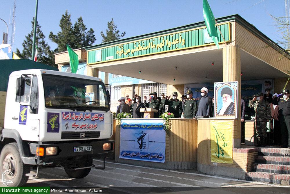 تصاویر / اجرای عملیات دفاع بیولوژیک در شهر همدان